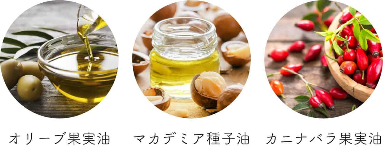 AirPORULEクレンジングオイルに配合されている油脂